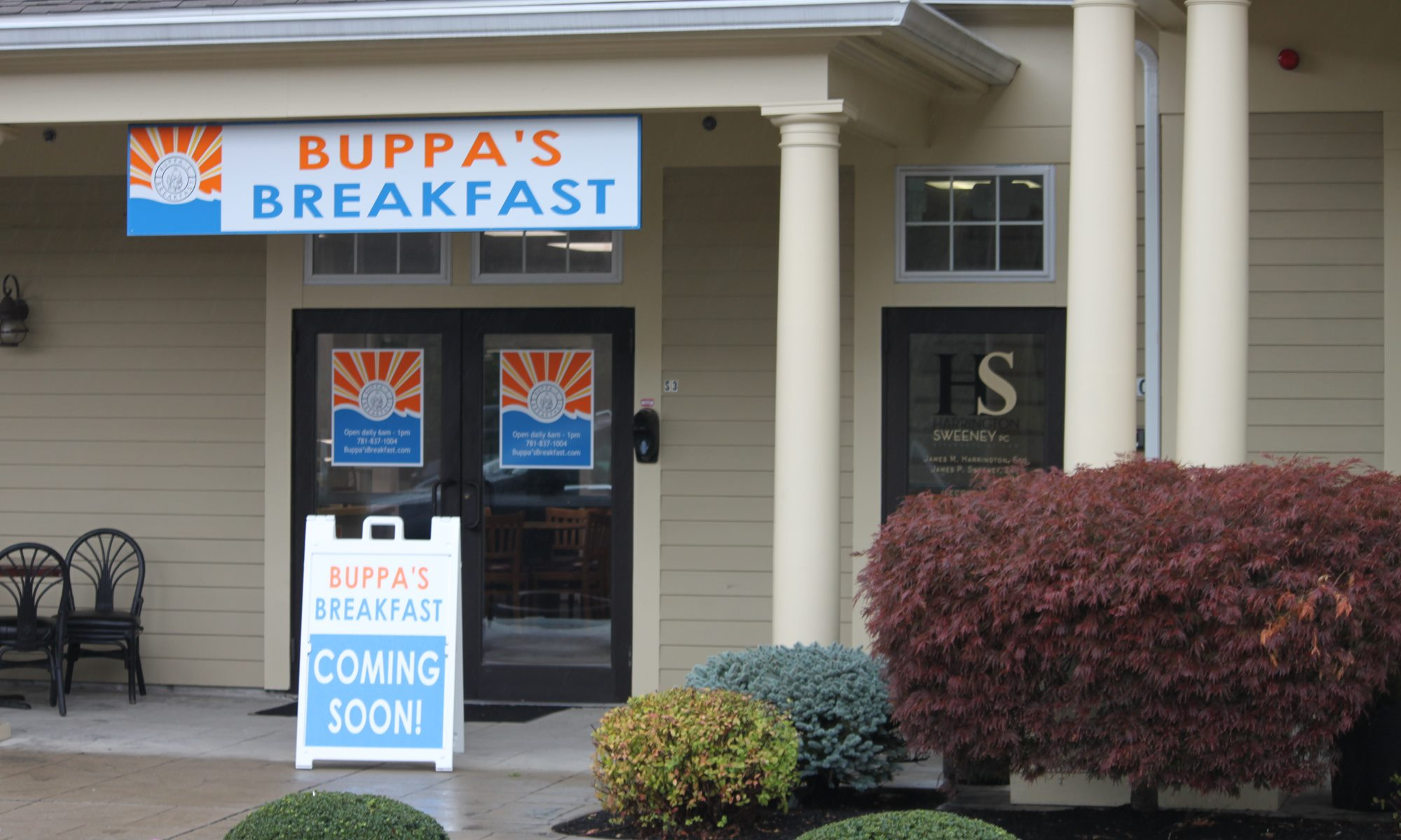 Buppa's Breakfast Coming Soon